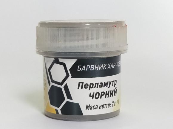 Сухий барвник перламутровий Slado (чорний) 2г