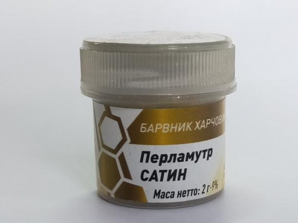 Сухий барвник перламутровий Slado (сатин) 2г