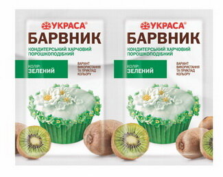 Барвник харчовий Украса 5г Зелений