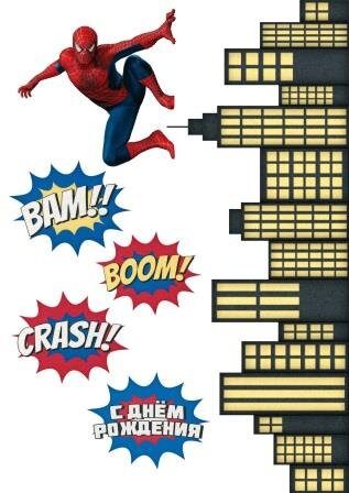 Людина-Павук 1