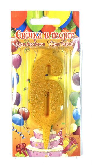 Свічка для торта золото блиск цифра 6