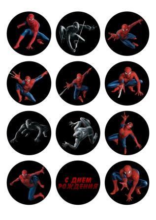 Людина-Павук 10