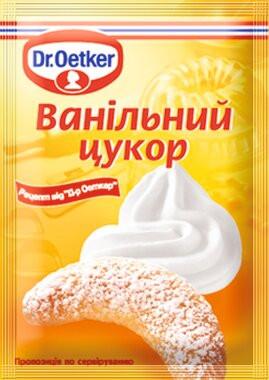 Ванільний цукор 8г (Dr.Oetker)