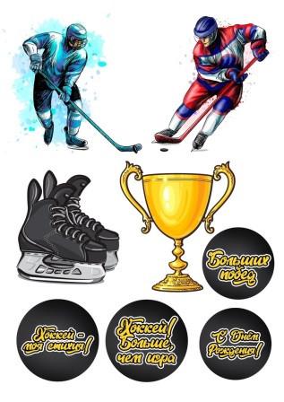 Хокей 3