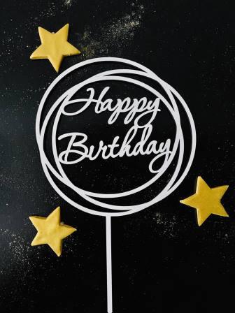 Топпер Happy Birthday №3