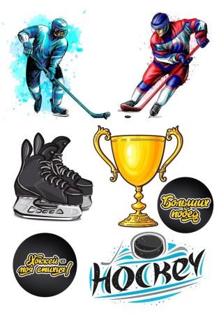 Хокей 4
