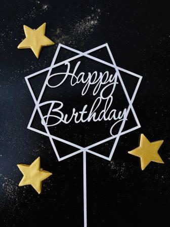 Топпер Happy Birthday №1