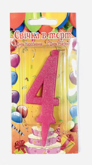 Свічка для торта рожева блиск цифра 4
