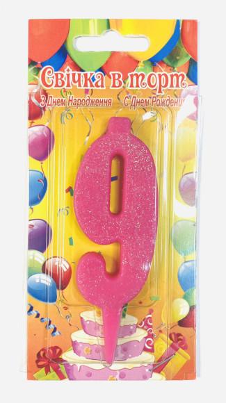 Свічка для торта рожева блиск цифра 9