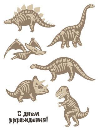 Динозаври 6