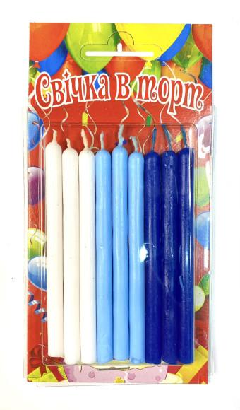 Свічки для торта прямі блакитні  9 шт.
