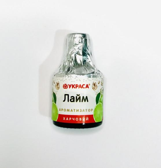 Ароматизатор Украса 5мл. Лайм
