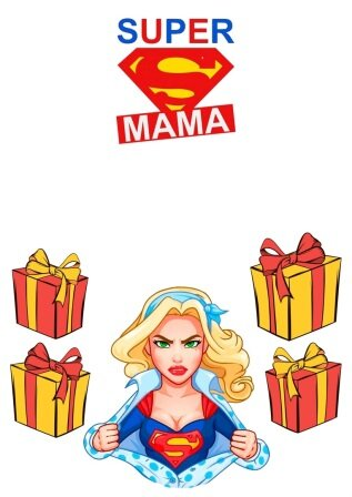 Мама 12